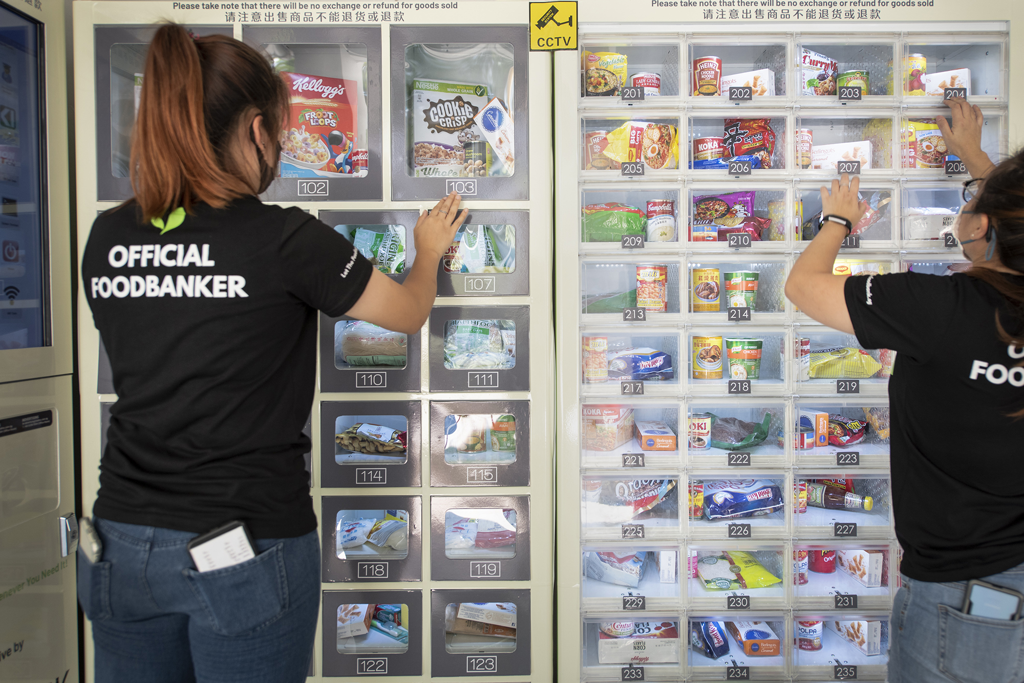 Food Pantry 2.0 vending machines by The Food Bank Singapore
